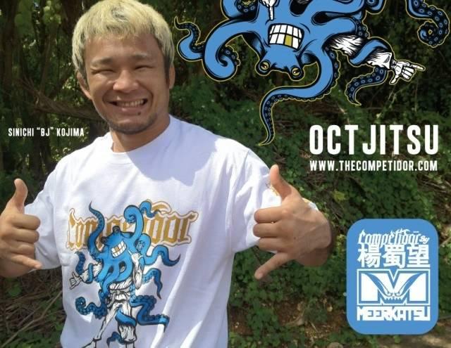 Octjitsu T-Shirt
