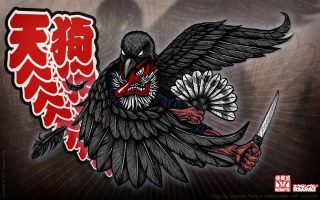 Tengu Wallpaper
