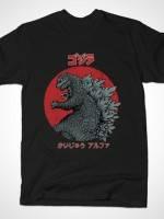 Kaiju Alpha T-Shirt