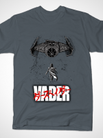 Darkside of the Force T-Shirt