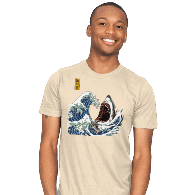 The Great White Off Amity T Shirt The Shirt List