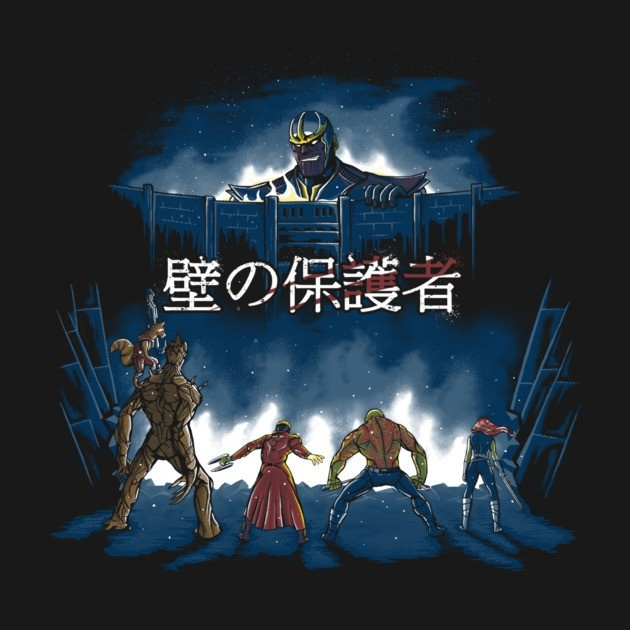 GUARDIANS OF THE WALL