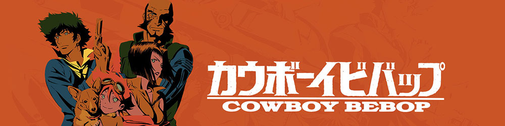 Cowboy Bebop T-Shirts