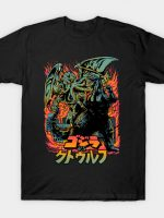 Clash of Gods Revisited T-Shirt