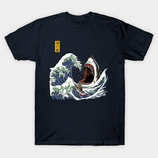 Great white off amity t shirt the shirt list for Good white t shirts
