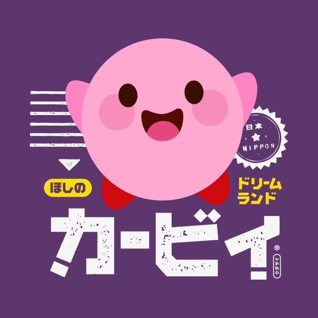 KIRBY KAWAII