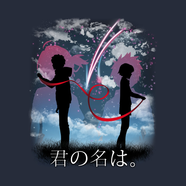 Kimi No Na Wa Your Name T Shirt By Pescapin The Shirt List
