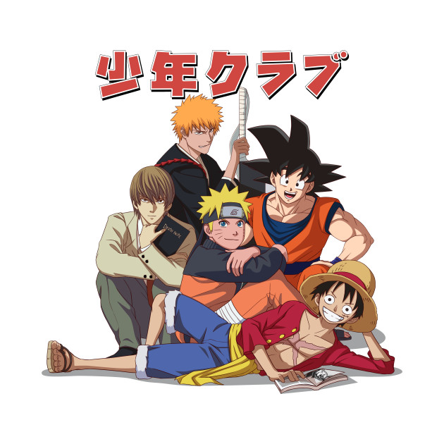 The Shonen Club