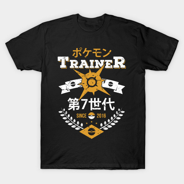 Sun Trainer