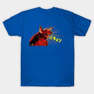 Subterranean Kaiju