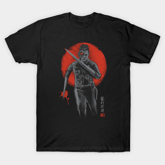 Lethal Machine v.2 T-Shirt
