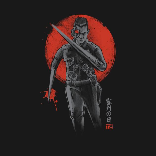 Lethal Machine v.2 Terminator T-Shirt